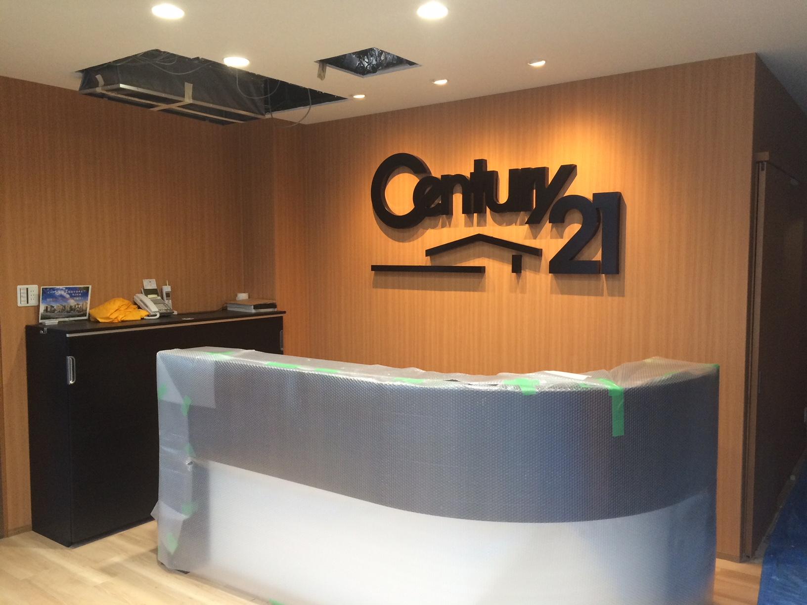 Century21 エスワイズ住宅販売